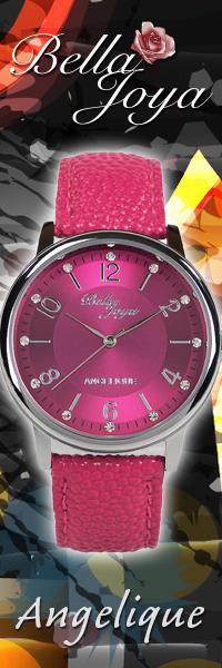Uhren von Weitzmann